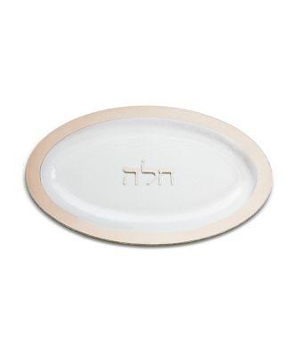 Annieglass Judaica Challah Platter