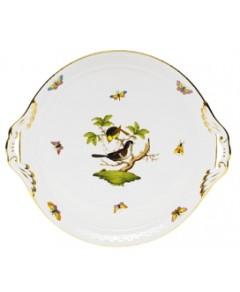 Herend Rothschild Bird Round Tray