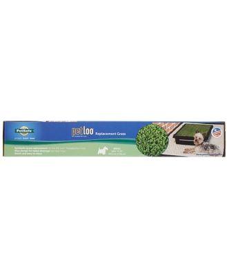Pet Loo (original) Replacement Grass