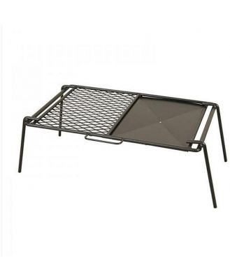 Campfire Steel BBQ Plate Camp Grill
